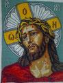 Христос Страдающий. Вышила Ольга Замчевская