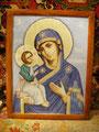 Образ Богородицы -Иерусалимская. Вышита матерью моего друга