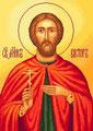 Святой мученик Виктор Коринфский