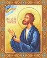 Святой Симеон Верхотурский