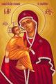 О грешных святая ходатаица