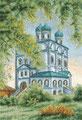 Собор в Иосифо-Волоцком монастыре. Набор для вышивки, выпущенный фирмой Panna