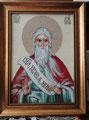 Илия Пророк. Вышила Лидия Варфоломеева