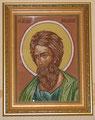 Апостол Андрей Первозванный. Вышила Ирина Кривопишина