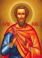 Святой мученик Леонид