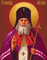 Святой исповедник Лука архиеископ Крымский и Симферопольский
