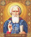 Святой Сергий Радонежский Чудотворец