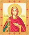 Святая Ирина Македонская
