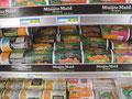ハワイアンサンは日本でも売られています。