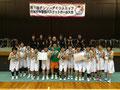 優勝:半田市立亀崎中学校