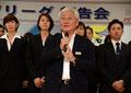 開会挨拶:田島顧問