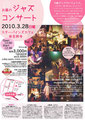 Vol.9 2010 Mar. Star Pine's Cafe