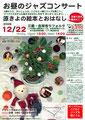 Vol.5 2008 Dec. La Forte