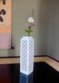 秋明菊 紫式部 木賊 七宝透かし白磁我妻代三郎造