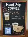 Daily COFFE SERVICE 様 (青葉区一番町)