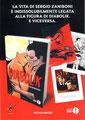 Cartolina Mondadori Oscar Ink Retro