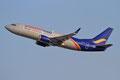 Orient Thai hat ihre Boeing 737-300 mit Winglets ausstatten lassen.