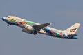 Für zukünftige Europaflüge wurden auch A 350 bestellt.