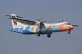 Die bunten ATR72 kommen vorallem nach Ko Samui zum Einsatz