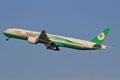 Die Boeing 777 von Eva macht in BKK nur einen Zwischenstopp auf dem Weg nach London.