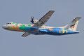 Dieser und noch zwei weitere Flughäfen werden von Bangkok Air betrieben