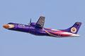 Auch die ATR-72