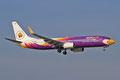 Seit kurzem sind auch Boeing 737-800 in der Flotte.