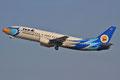 Nok Air gehört zu 49 % der Thai Airways.