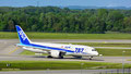 JA813A // Boeing 787-8 Dreamliner // All Nippon Airways