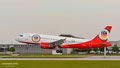 Sonderbemalungen zur Fussball-WM sind grad IN: D-ABFK // Airbus A320-214 // Air Berlin (Fan Force One Livery)