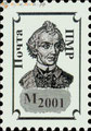 Марка из серии «Суворов» / Pic. 39. A postage stamp from the Suvorov series