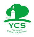 Yokohama Christian School様 旧メインロゴ 2013年