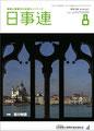JAAF-Japan Association of Architetural Firms
