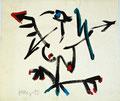 Ohne Titel; Technik: Mischtechnik auf Papier; Datum: 1985; Format (HxB): 30 x 35 cm