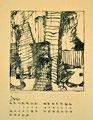 Titel: Kalenderblatt Juli; Technik: Siebdruck; Datum:1979; Format (HxB): 63 x 49 cm