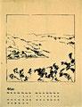 Titel: Scharmützel /- Kalenderblatt Mai; Technik: Siebdruck; Datum:1979; Format (HxB): 63 x 49