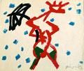 Ohne Titel; Datum: 1984; Format (HxB): 30 x 35 cm