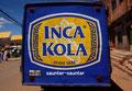 INCA KOLA(ペルー・デサグアデロ)