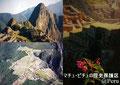 マチュ・ピチュの歴史保護区(ペルー)