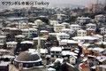 サフランボル市街(トルコ)