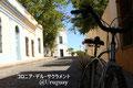 コロニア・デル・サクラメントの歴史的街並み(ウルグアイ)
