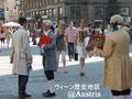 ウィーン歴史地区(オーストリア)