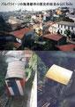 バルパライソの海港都市の歴史的街並み(チリ)