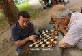 chess(ブルガリア・ソフィア)