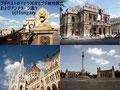 ブダペストのドナウ河岸とブダ城地区およびアンドラーシ通り(ハンガリー)