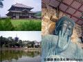 古都奈良の文化財(日本)
