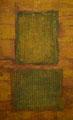 La La Source des Ancêtres marouflage, technique mixte/ toile,  73 x 116 cm