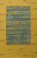 Les Murmures de l'olivier, marouflage, technique mixte/ toile, 73 x 116 cm
