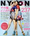 NYLON JAPAN 占いイラスト 2013~2014 4月