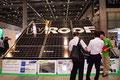WWB(株)の屋根一体太陽電池「WRooF」